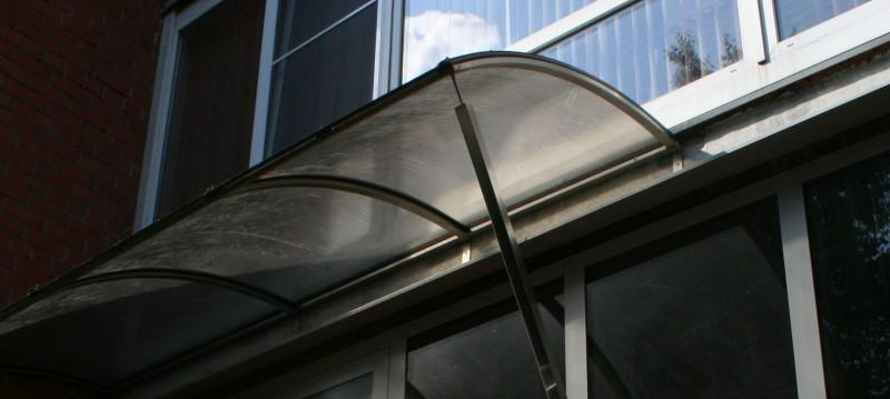 Metalinės konstrukcijos